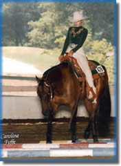 Student Erin in Trail, CONGRESS Reserve Champion